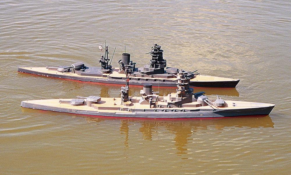 IJN Obako   Warships Wiki   Fandom